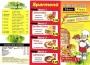 Preisliste Kirrlacher Döner und Pizza Haus