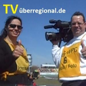 Tvüberregional Videoproduktion mieten