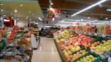 Reilingen – REWE-Kunden erhalten Einkaufsgeld und Reisepreise