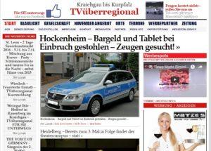 Hockenheim - Bargeld und Tablet bei Einbruch gestohlen - Zeugen gesucht
