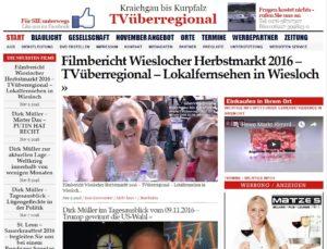 Filmbericht Wieslocher Herbstmarkt 2016 - TVüberregional - Lokalfernsehen in Wiesloch