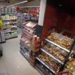 Rewe Reilingen NEU – Neue Backstation – NEUE BROTREGALE eigene Brote und Brötchen – Baquette
