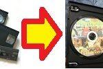 Videokassetten RETTEN - Videokassettenüberspielung auf USB Sticks oder DVD