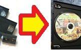 St. Leon-Rot: Videokassetten Überspielung auf DVD oder USB Stick