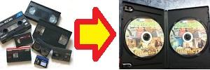 Videokassettenüberspielungen, Videokassetten überspielen, Videobearbeitungen, Oliver Döll, TVüberregional, Videokassetten digitalisieren,