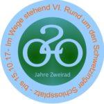 SCHWETZINGEN: IM WEGE STEHEND VI – 2017 – Zweihundert Jahre Zweirad – outdoor 29.4. bis 15.10.17 rund um den Schlossplatz