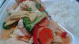 Warum Sie öfter Chinesisch essen sollten