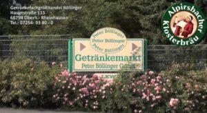 Getränke Böllinger, Rheinhausen