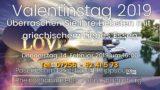 Valentinstag – Liebesessen – im griechischen Restaurant Poseidon im Bootshaus in Philippsburg