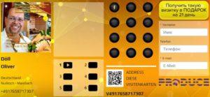 Digitale Visitenkarte mit Links, Video, QR Code und mehr