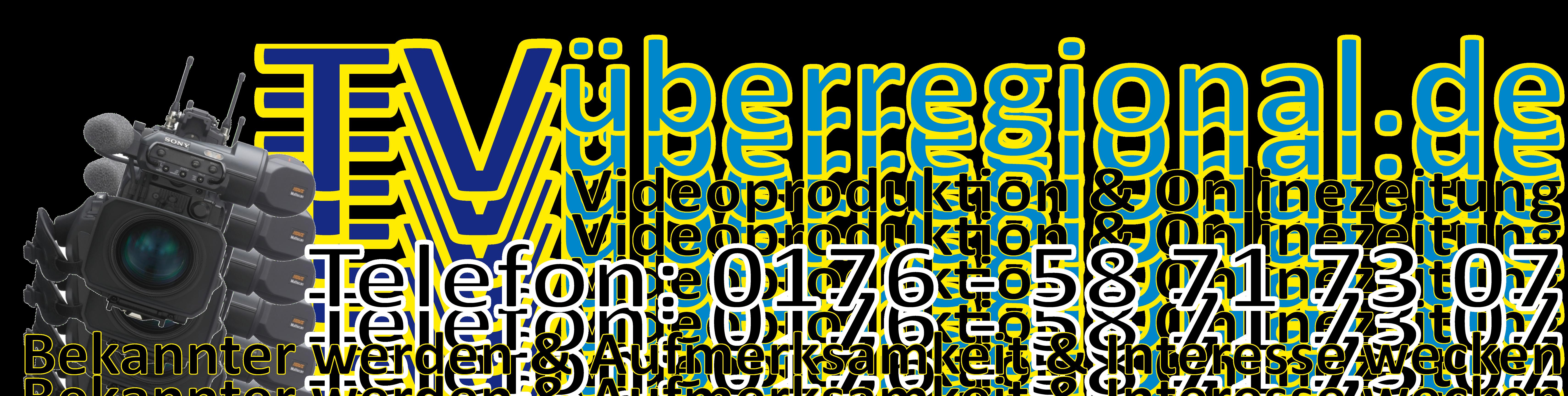 Logo TVueberregional 15-07-2020