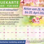 HMV: neue Rennstadtkarten (15 und 25 EUR), Treuekarte-Aktion