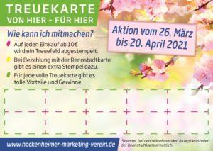 Treuekarte_Ostern, HMV_Hockenheim, Marketingverein