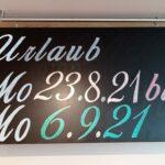 Urlaub ab 23.08.21 bis 06.09.2021 Bäckerei Schieck, Reilingen, Bäckermeister Schieck, Kreuzbäcker, Bäckerei Reilingen
